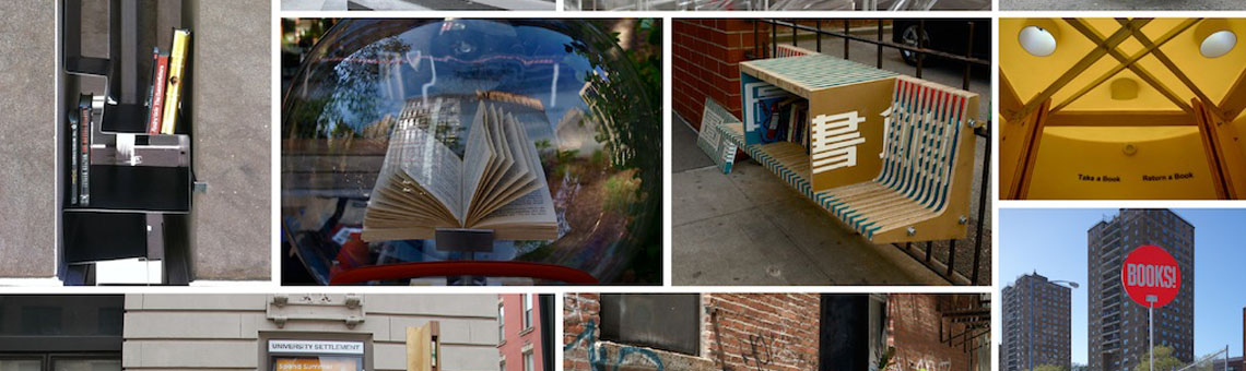 2017 Little Free Library® Design Competition